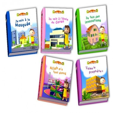 Collection P'tit Muslim (Pack x 5 tomes) - Tawhid - A partir de 3 ans