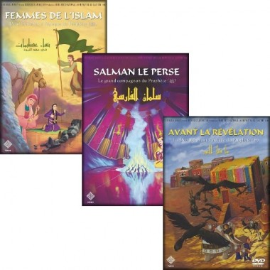 Pack DVD dessins animés - (3 DVD) - Tawhid