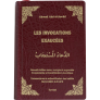 Les invocations Exaucées - Ahmed 'Abdel Jawâd - Tawhid